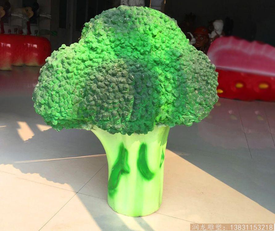 玻璃钢西蓝花雕塑 蔬菜雕塑