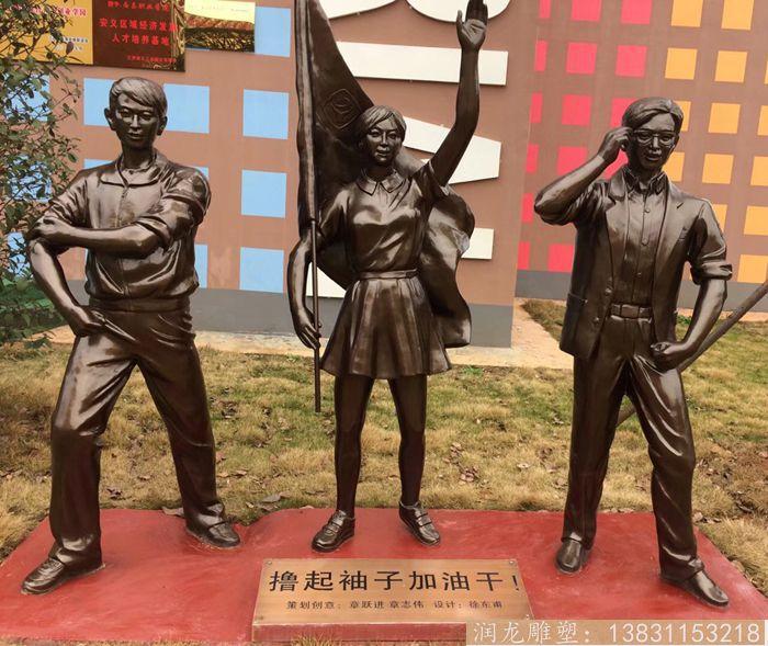 玻璃钢校园 校园雕塑制作